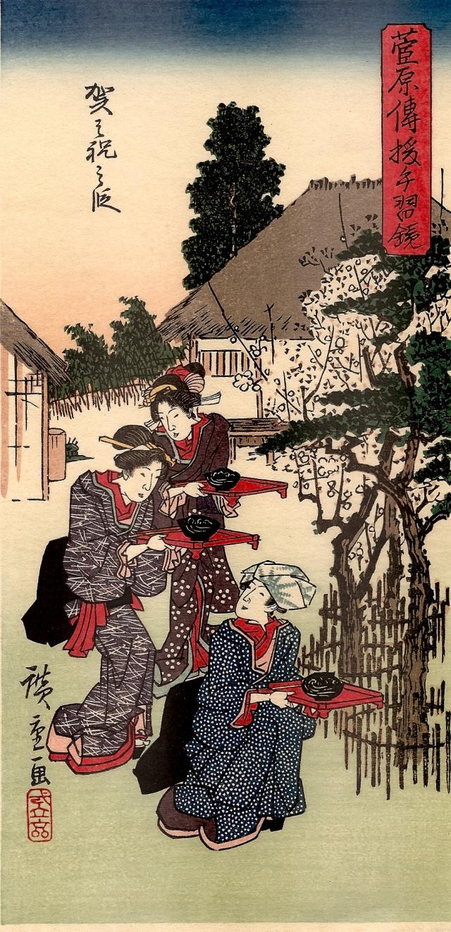 Japanese Print 3