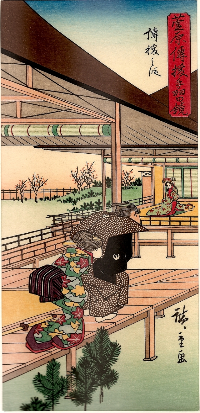 Japanese Print 1
